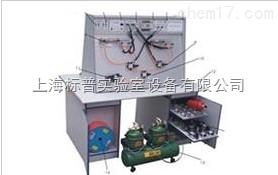 气动PLC控制实验台2 液压与气动实训装备