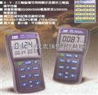台湾泰仕电磁波测试计TES-1394