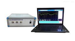 TFRC-4A变压器绕组变形测试仪
