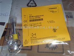 图尔克传感器NI25U-CK40-VP4X2-H1141销售中