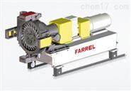 Farrel Pomini热进料挤出机