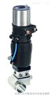 BURKERT隔膜阀2732 - 气动操作的无死角 T 型阀