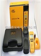 AR600E架空线缆测高仪AR600E架空线缆测高仪