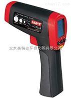 UT303A红外测温仪 UT303B非接触测温仪 UT303C手持测温枪 UT303D温度测量仪