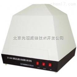 北京先驱威锋技术开发公司