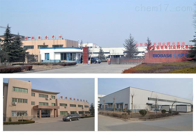 生物安全柜专业厂家-济南鑫贝西公司