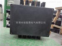 防水防尘防腐接线箱户外三防箱 可开孔端子分线箱