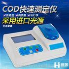 恒美HM-16A 经济型COD测定仪价格