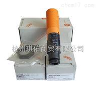 易福门IFM温度传感器IE5298杭州授权代理商