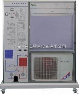 制冷制热实训设备|变频空调实训考核装置