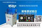 HCDH-Ⅲ型华测厂家直销-耐电弧试验仪