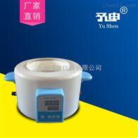 ZNHW-500ml智能恒温数显电热套