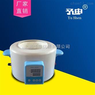 ZNHW-500ml智能恒溫數顯電熱套