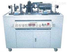轮系效率测试分析实验台|机械原理机械设计综合实验装置