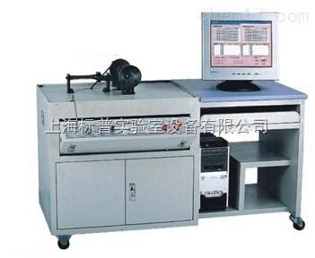 波动调节实验台|机械原理机械设计综合实验装置