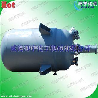 GSH10000哈氏合金复合板反应釜 耐酸碱