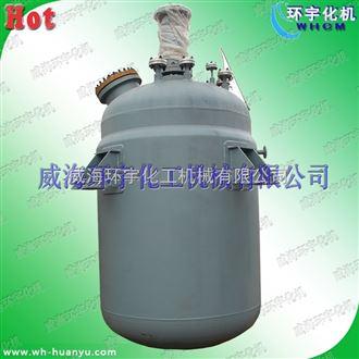 GSH-1500L电加热不锈钢316L反应釜
