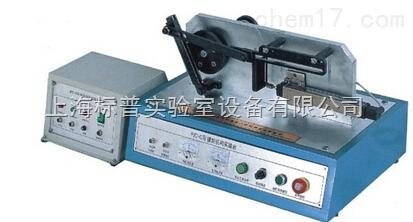 曲柄滑块机构、导杆、凸轮组合实验台|机械原理机械设计综合实验装置
