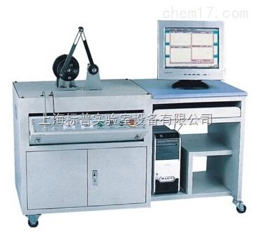 曲柄摇杆机构实验台|机械原理机械设计综合实验装置