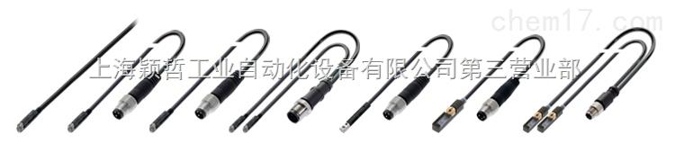 上海颖哲工业自动化设备有限公司第三营业部