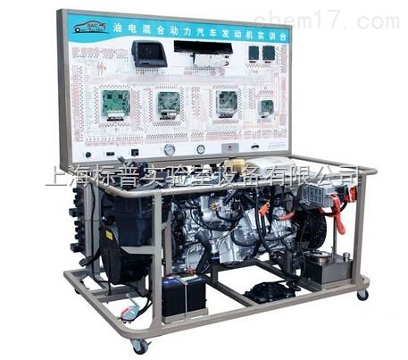 丰田普瑞斯1.5L油电混合动力发动机实训台|汽车发动机实训装置
