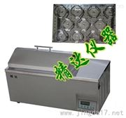 ZWY-110X50\ ZHWY-110X50往复式水浴恒温摇床