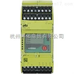 德国PILZ皮尔兹电子监控继电器