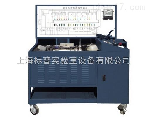 捷达SDI电控柴油发动机实训台|汽车发动机实训装置