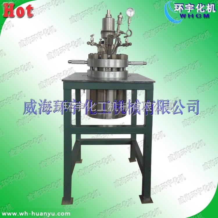 磁力密封不锈钢反应釜