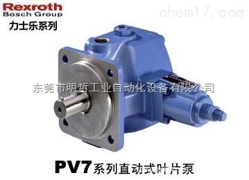 REXROTH液压泵广州直销特价