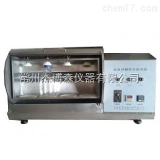 CLP-06TCLP-06控温型翻转式振荡器