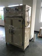 高温洁净干燥箱 0-220可调内不锈钢移动电烘箱