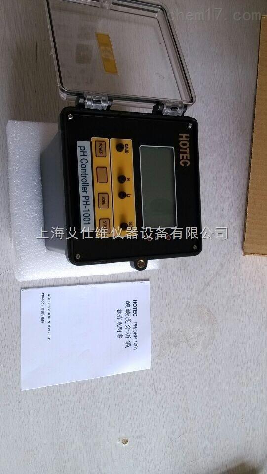 中国台湾HOETC合泰酸碱度控制器