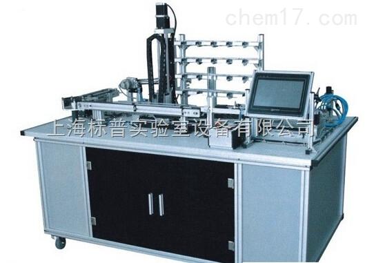 物流仓储实训系统|工业自动化实训装置