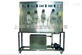 单釜与三釜串联返混性能测定设备|化工基础实验设备
