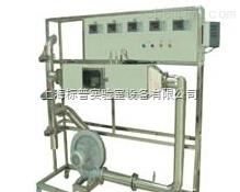 干燥速率曲线测定实验装置|化工基础实验设备