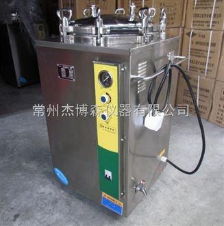 LS-LJ立式压力蒸汽灭菌器