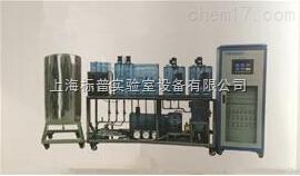 水环境监测与治理技术综合实训装置|水处理工程实训装置
