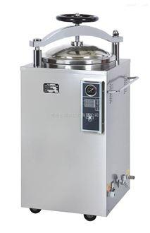 LS系列全自动立式压力蒸汽灭菌器