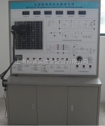 1KW风力发电离网系统|风力发电技术及应用实训装置