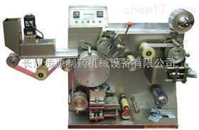 DPH-90小型片剂铝塑包装机