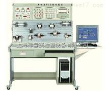 气动与PLC实训装置|液压与气动实训装备
