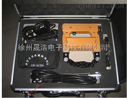 CJE-12/220-交直流两用磁粉探伤仪