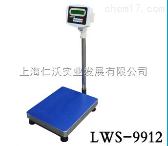 昆山钰恒LWS系列9912-600kg上下值设定台秤 英恒LWS-9912-600kg带RS232磅