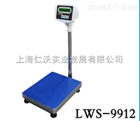 昆山钰恒LWS系列电子台秤 LWS-9222-9900-9901D-9902-9912-9918i台