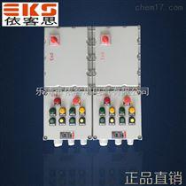 铝合金防爆配电箱/配电箱价格