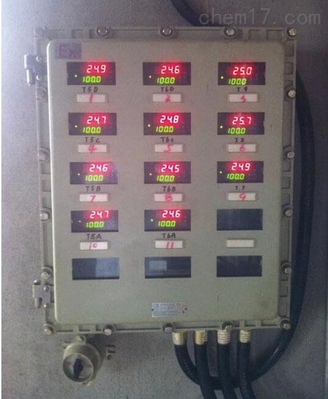 厂家定制BXM防爆配电箱,防爆照明开关箱