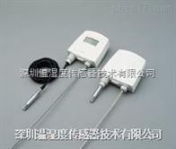 HMT120维萨拉HMT120温湿度变送器现货