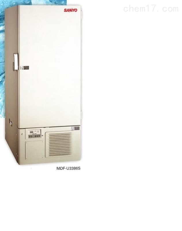 疫苗保存低温冰箱 日本三洋/松下