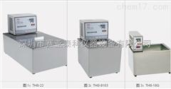 恒温水槽THS-15 SC-15  +8~100℃恒温槽